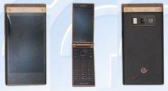 三星新款翻盖手机即将上市 采用骁龙800芯片